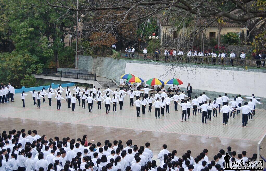汕尾函数网-龙山中学举行高一级广播操v函数-校公式市民高中所有图片