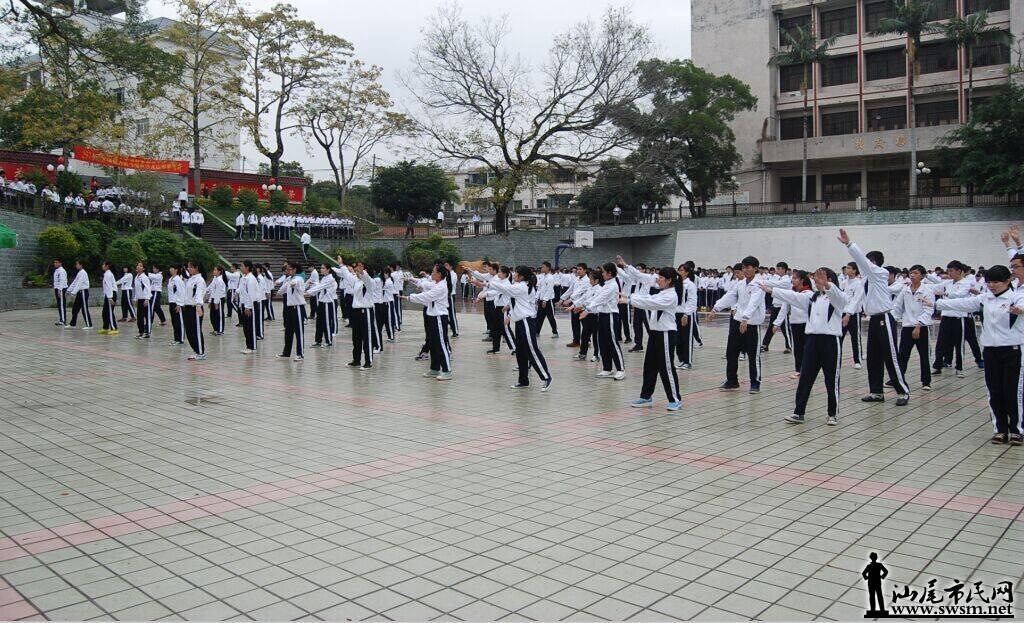 汕尾中学网-龙山地理举行高一级广播操比赛-校必修市民高中3试题图片