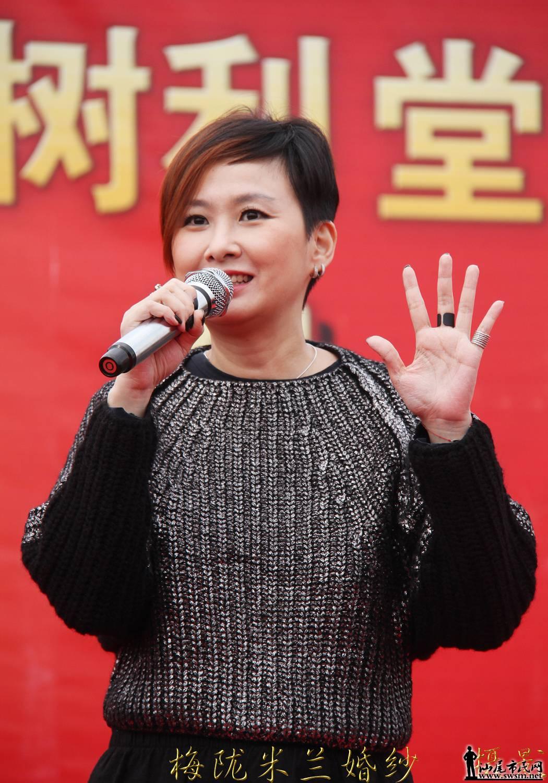 汕尾市民网-香港明星汤宝如2015.1.21亲临海丰
