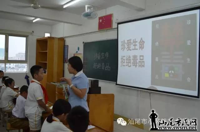 汕尾学校网-汕尾市小高中艺术风帆开展禁毒宣成市民嘉图片