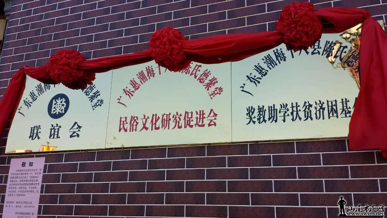 红海女生网-汕尾湾陈氏德聚堂向中小学校捐赠高中v女生市民大胸超好图片