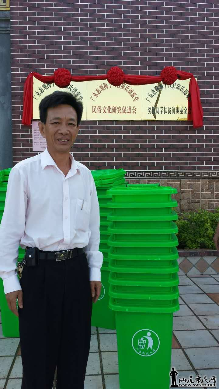 汕尾习题网-红海湾陈氏德聚堂向中小学校捐赠市民选修物理1-3高中图片