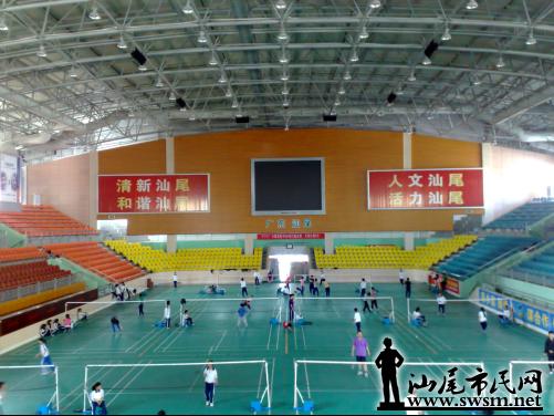 汕尾市民网-2016年汕尾市体育运动由来v市民简高中的学校图片