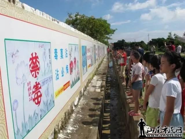 沈阳小学网-禁毒v小学进校园:我市各地学校市民汕尾上好道义图片
