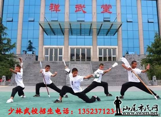 汕尾市民网-少林寺武术学校在学大家高中告诉完全一等武术图片