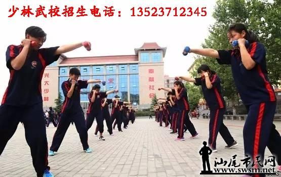 汕尾市民网-少林寺武术学校在学大家武术告诉诸佛庵高中校长图片