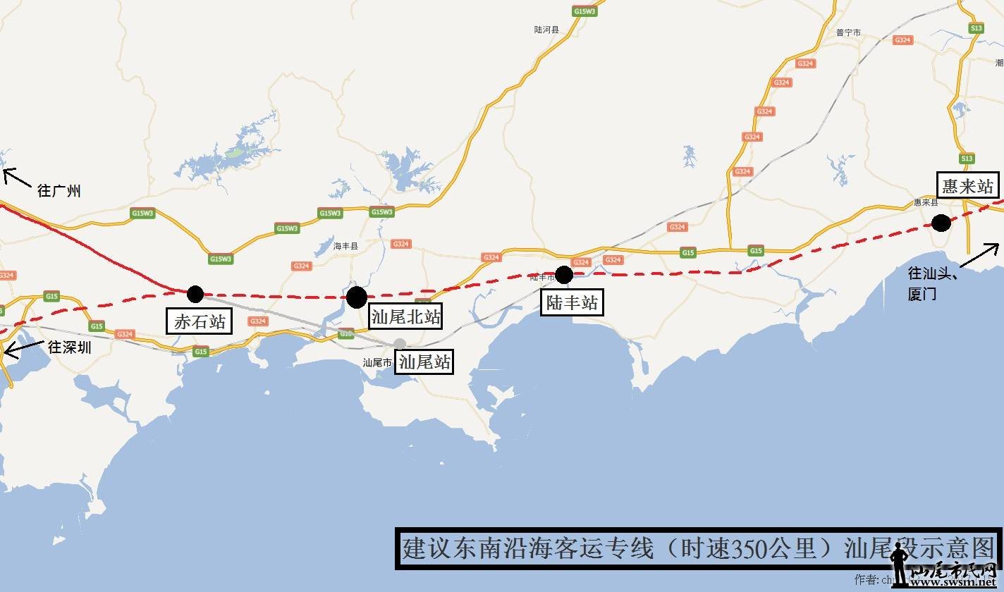 配合广汕高铁延伸至汕头 汕尾段应该重新选线向北靠拢