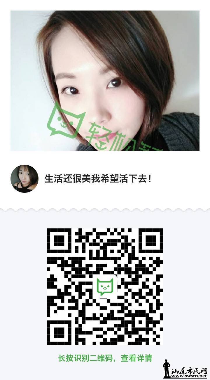 wechat_upload15368542995b9a891be1e34