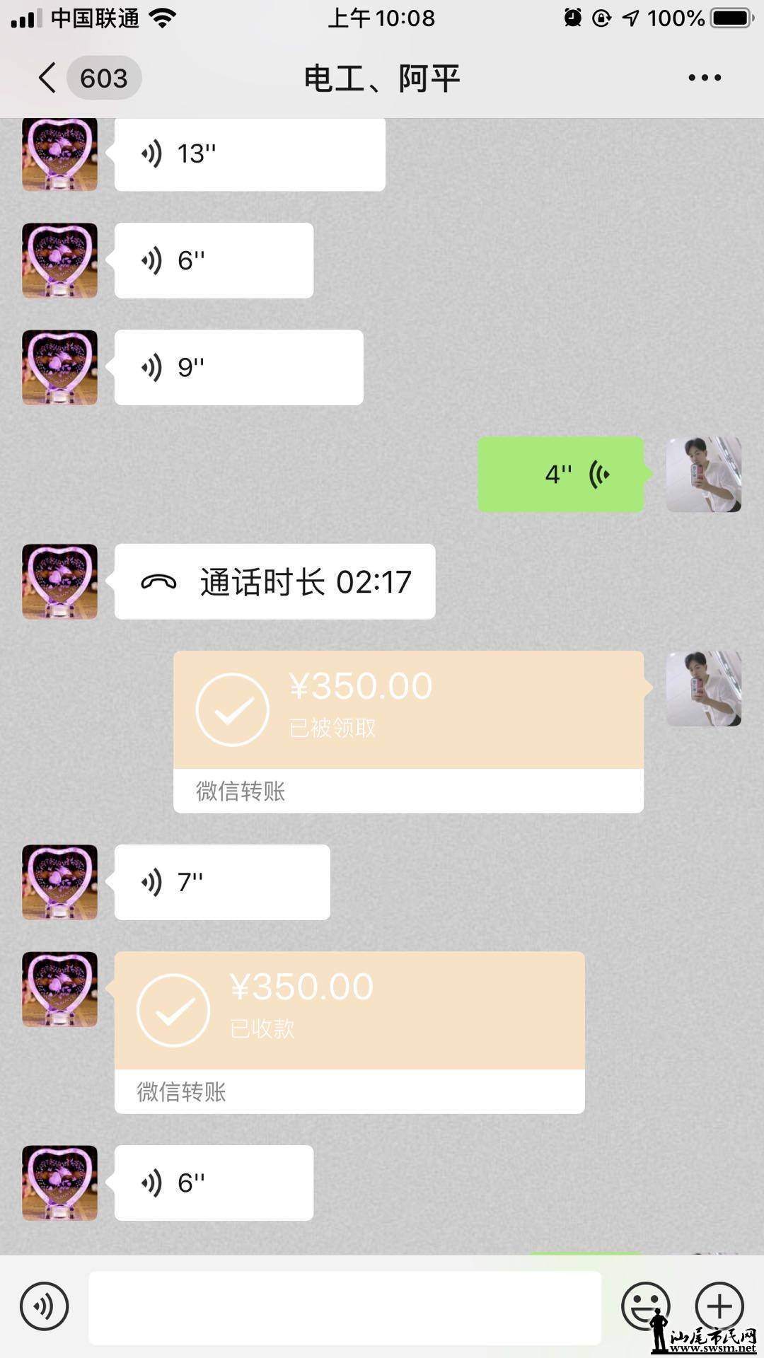 wechat_upload15736620585dcc2d6ad8413