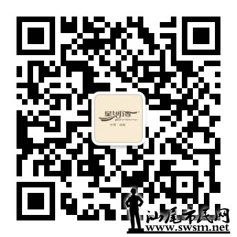 qrcode_for_gh_8dec8e015ca2_344.jpg