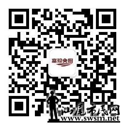 qrcode_for_gh_38114d7994a8_258.jpg
