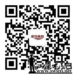 qrcode_for_gh_38114d7994a8_258.jpg
