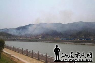 山火.png