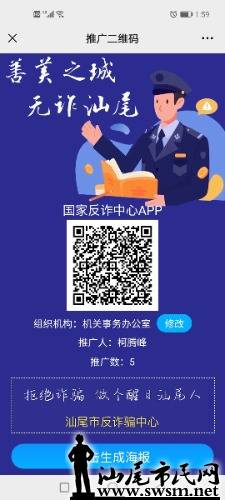 Screenshot_20210812_135945_com.tencent.mm.jpg
