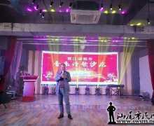 黄江文联音乐诗歌沙龙感赋