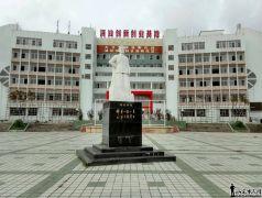 陶行知广场
