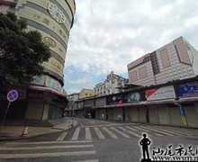 beplay体育人在广州——论广州火车站西批发市场的昔与今