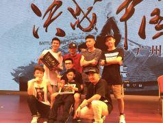 beplay体育街舞少年决战中国